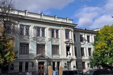 Здание НИИ нейрохирургии им. академика Н.Н.Бурденко