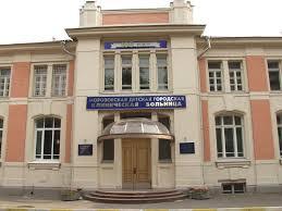 Здание МДГКБ