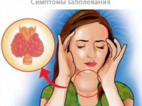 Припухлость на шее - симптом проявления болезни