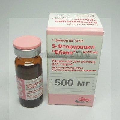 Фото препарата 5-Фторурацил