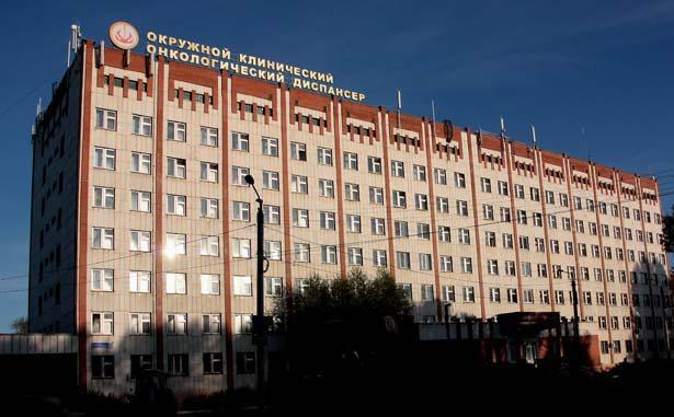 Фото: Челябинский областной клинический онкологический диспансер