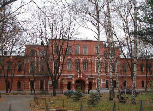Городская клиническая больница №5 платное отделение