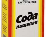 Лечение рака печени содой