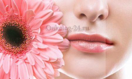 Рак губ: симптомы и лечение