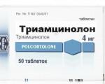 Триамцинолон (Triamcinolonum) — описание вещества, инструкция по применению, побочные эффекты и цена препарата